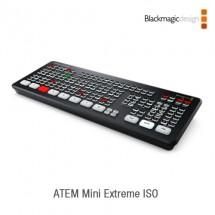 ATEM Mini Extreme ISO [케이블, 삼성 T5 SSD 무료증정 이벤트]