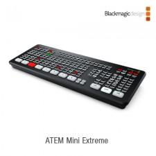 ATEM Mini Extreme [케이블, 삼성T5 SSD 무료증정 이벤트]